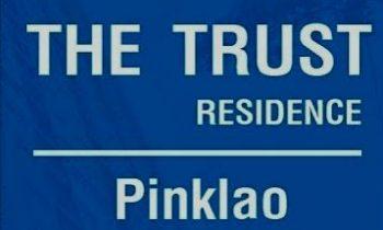 เดอะ ทรัสต์ ปิ่นเกล้า The Trust Residence Pinklao