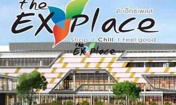 The Explace Mall ดิ เอ็กซ์เพลส มอลล์ กาญจนาภิเษก